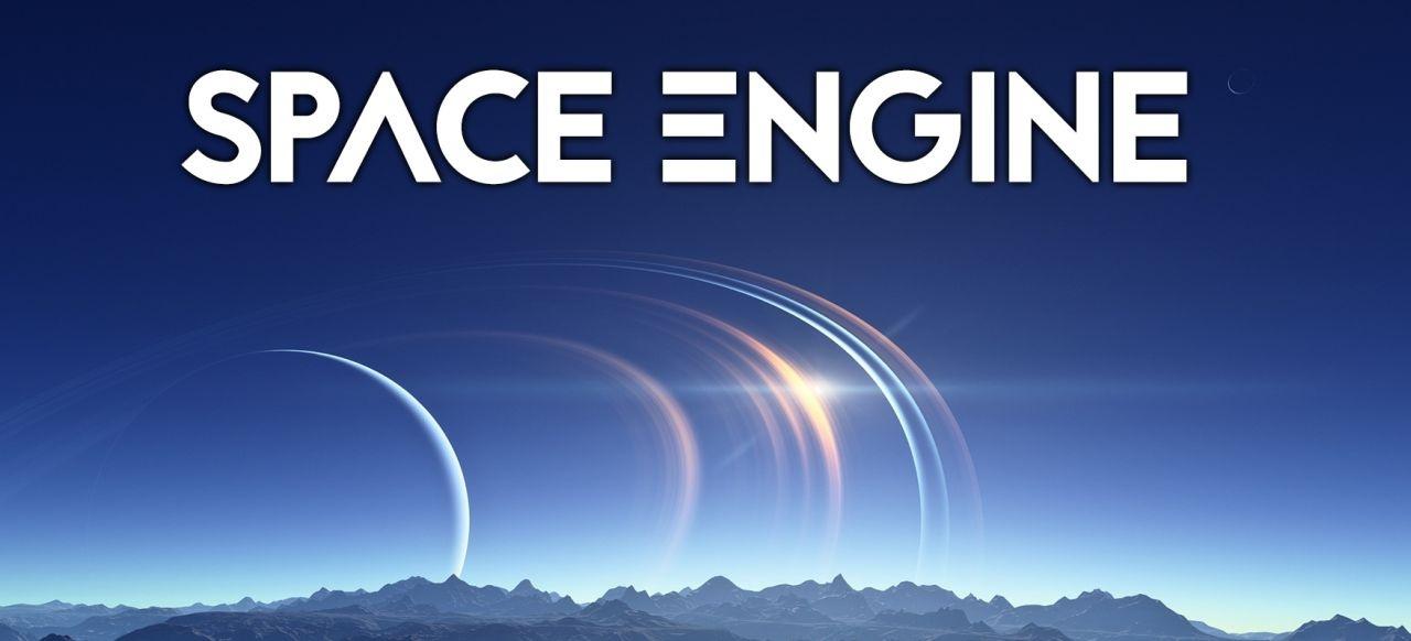 SpaceEngine (Simulation) von Vladimir Romanyuk