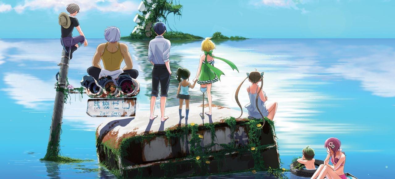 Zanki Zero: Last Beginning (Rollenspiel) von Spike Chunsoft / Ravenscourt