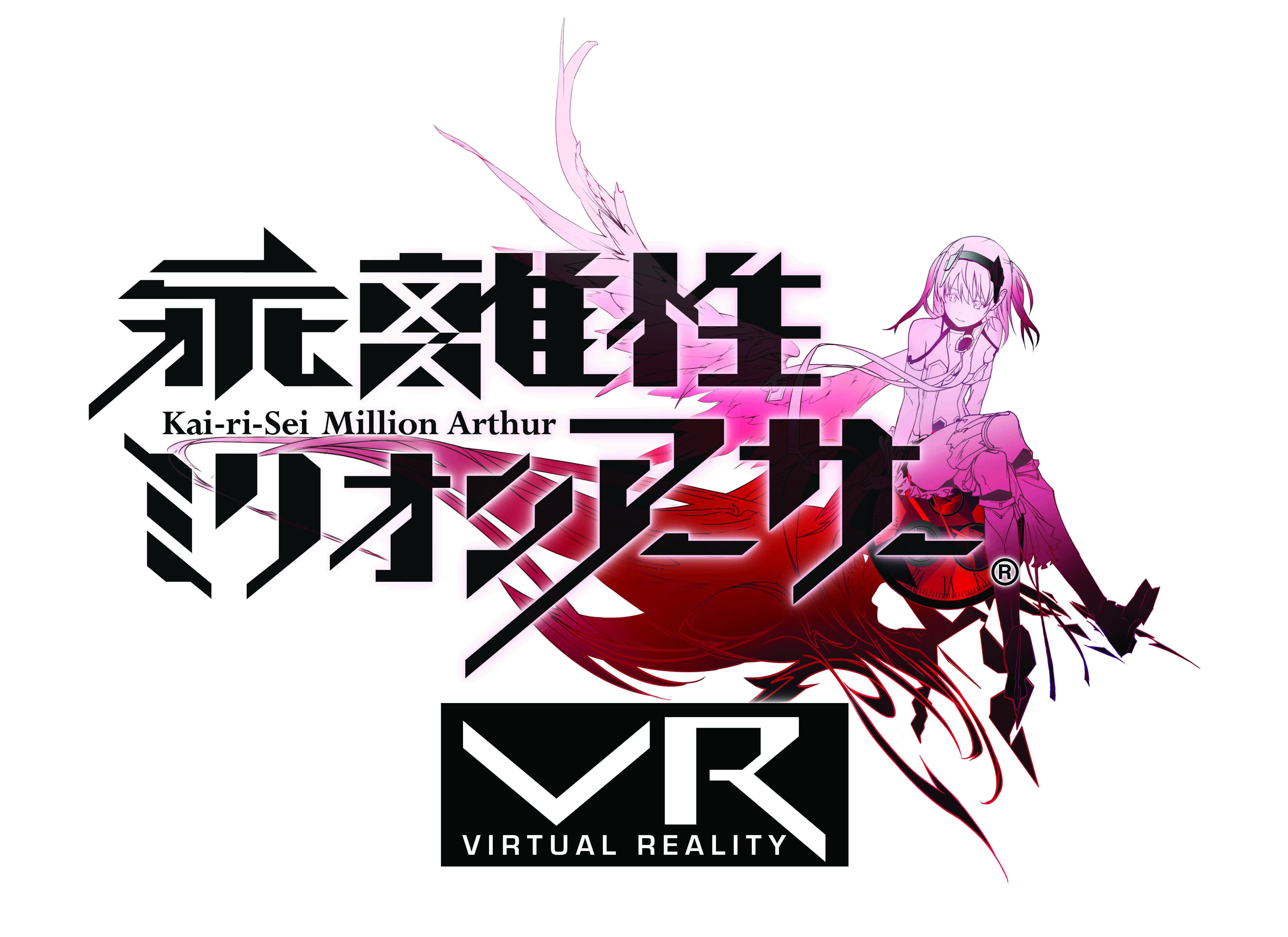 Alle Infos zu Kai-ri-Sei Million Arthur VR (HTCVive,PC)