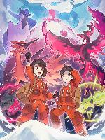Alle Infos zu Pokémon Schwert & Schild - Die Schneelande der Krone (Switch)