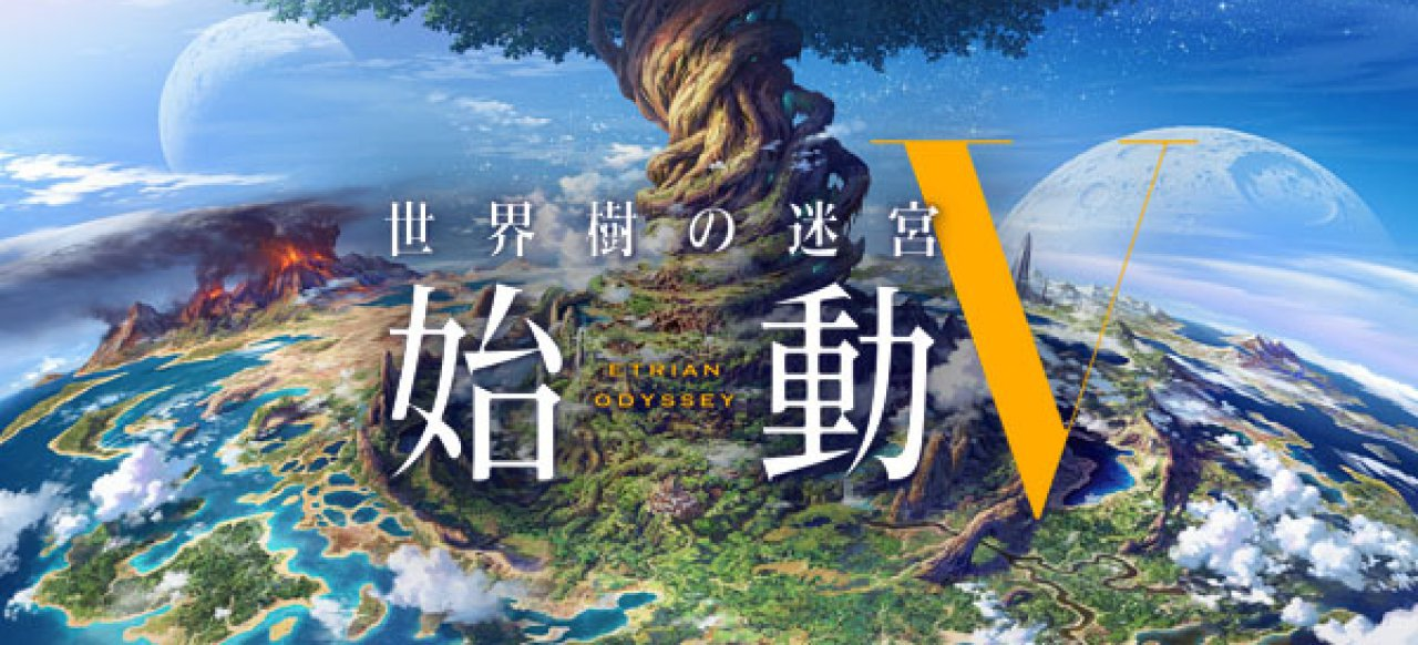 Etrian Odyssey 5: Beyond The Myth (Rollenspiel) von Deep Silver / Atlus