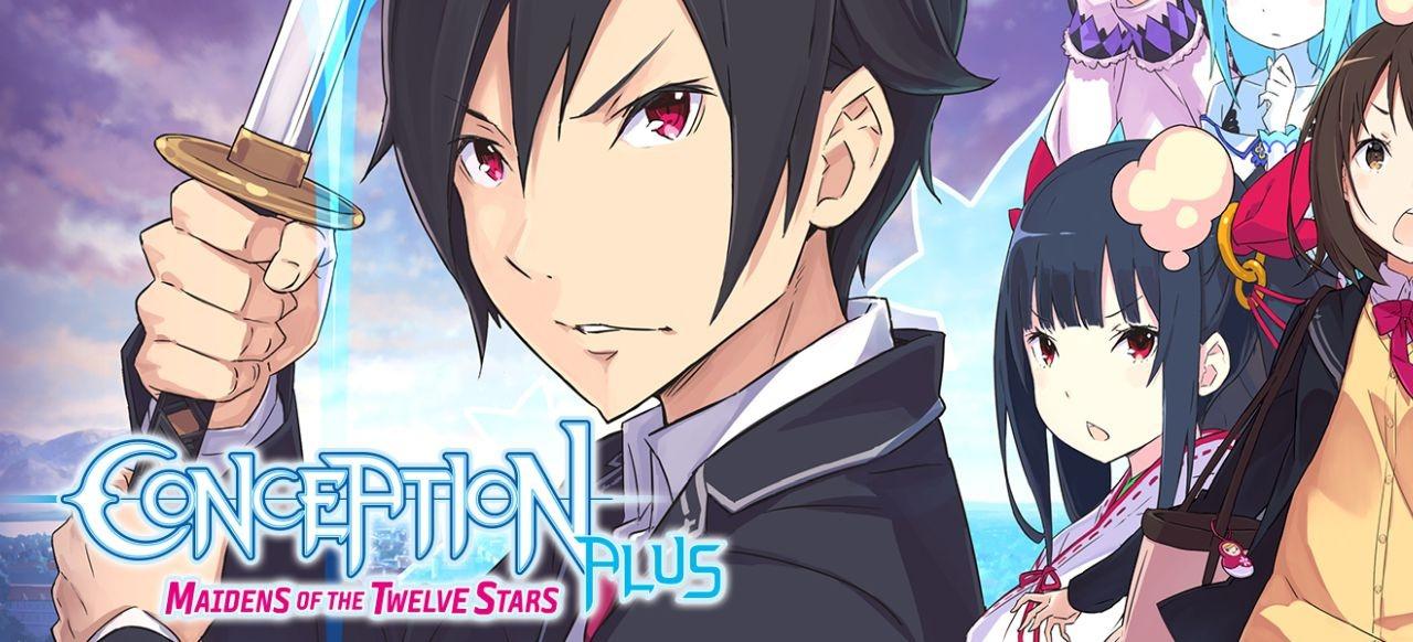 Conception Plus: Maidens of the Twelve Stars (Rollenspiel) von Spike Chunsoft
