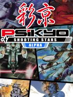 Alle Infos zu Psikyo Shooting Stars Alpha (Switch)