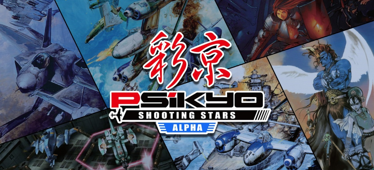 Psikyo Shooting Stars Alpha (Arcade-Action) von NIS America / Koch Media