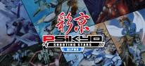 Psikyo Shooting Stars Alpha: Arcade-Klassiker-Sammlung erscheint Anfang 2020 für Switch