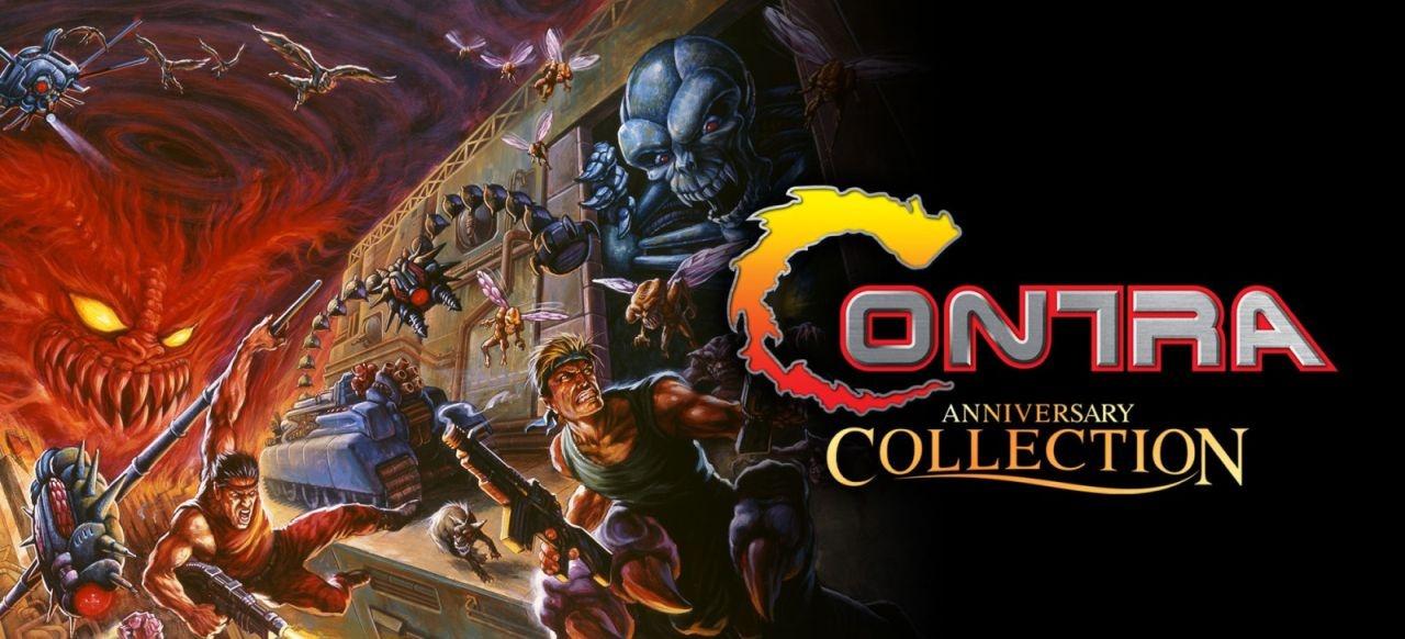 Contra: Anniversary Collection (Arcade-Action) von Konami