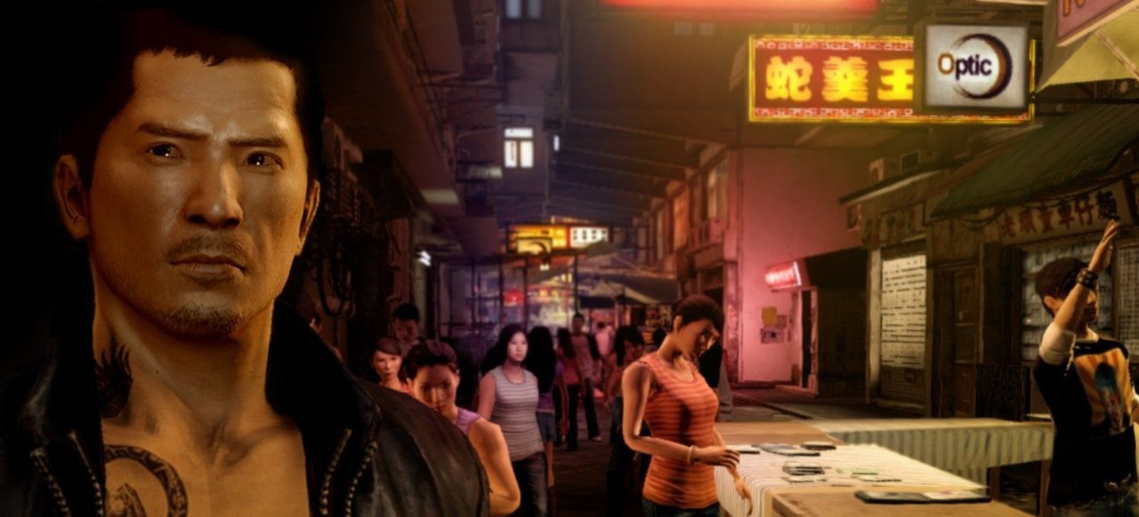Sleeping Dogs (Action) von Square Enix