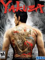 Alle Infos zu Yakuza (PlayStation2,PlayStation3,PlayStation4)