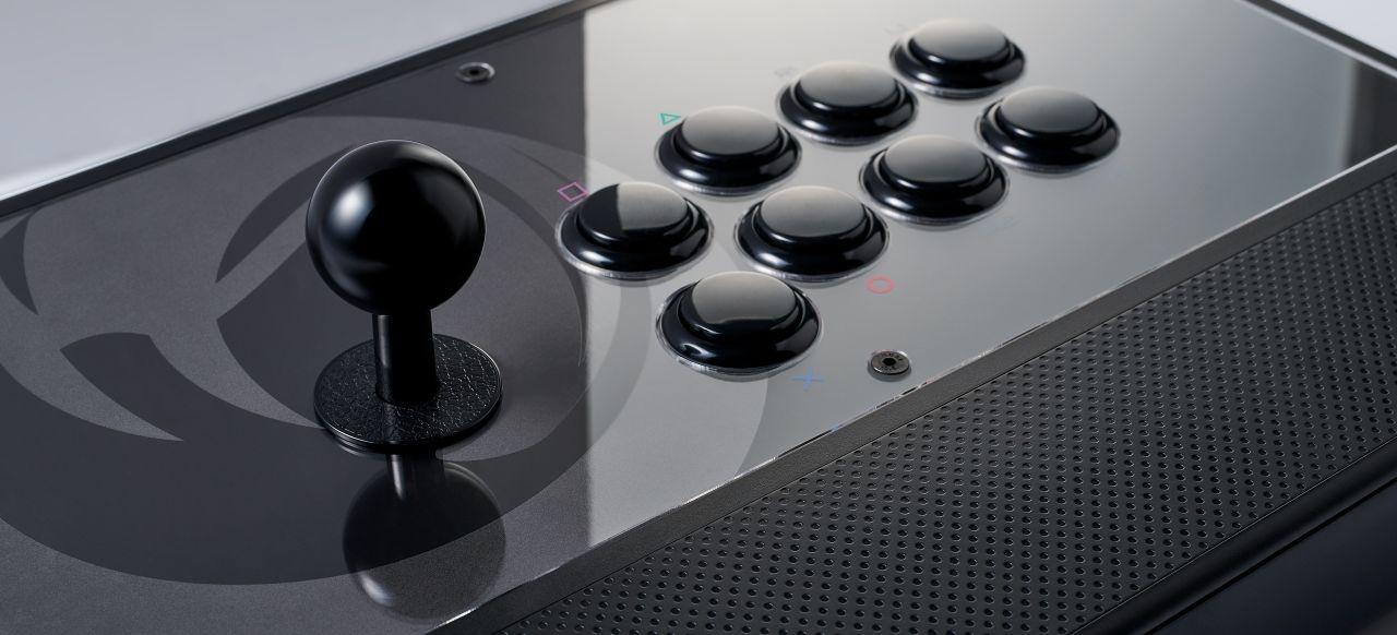Nacon Daija Arcade Stick (Hardware) von Bigben Interactive