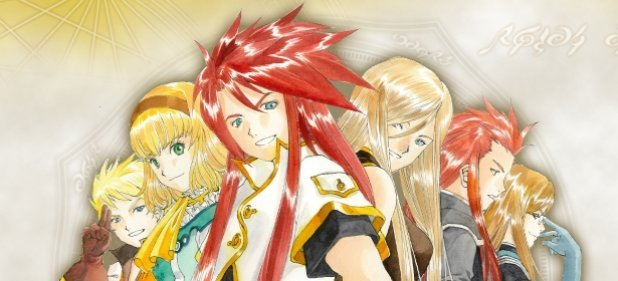 Tales of the Abyss (Rollenspiel) von Namco Bandai