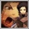 Alle Infos zu Spectral Force 3: Innocent Rage (360)