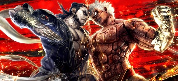 Asura's Wrath (Action-Adventure) von Capcom