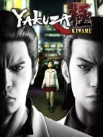 Alle Infos zu Yakuza Kiwami (PC,PlayStation3,PlayStation4,XboxOne)
