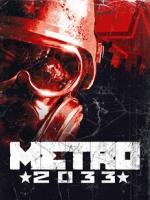 Cheats zu Metro 2033