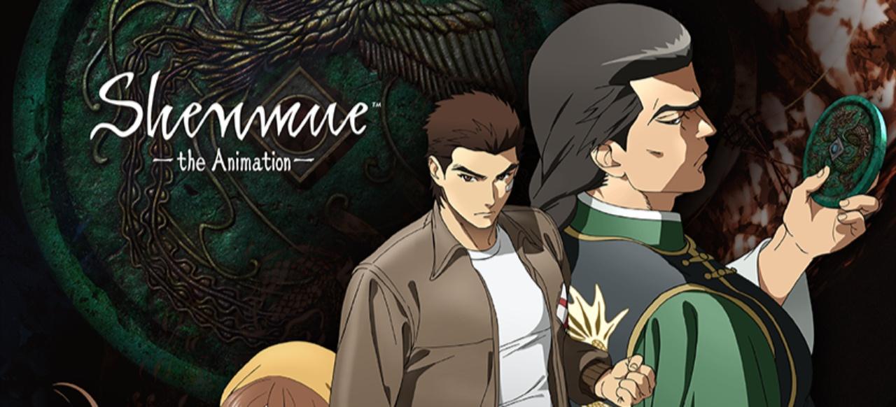 Shenmue: The Animation (Filme & Serien) von Crunchyroll, Adult Swim