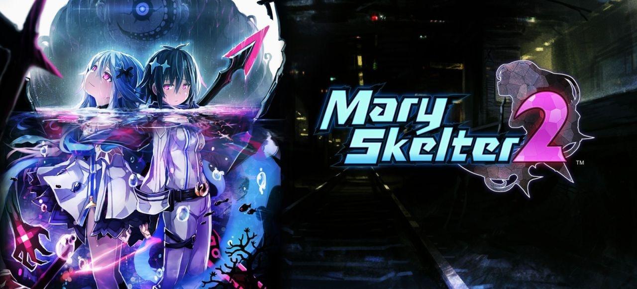 Mary Skelter 2 (Rollenspiel) von Idea Factory