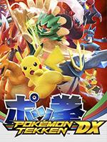Alle Infos zu Pokémon Ultrasonne & Ultramond (3DS)