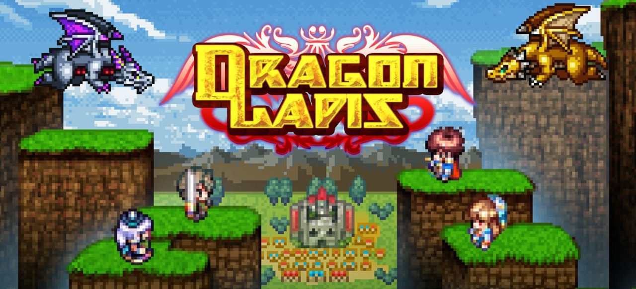 Dragon Lapis (Rollenspiel) von Kemco