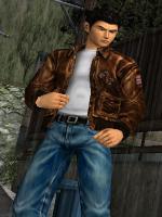 Alle Infos zu Shenmue I & II (PlayStation4)