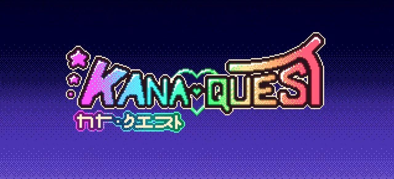 Kana Quest (Logik & Kreativität) von Not Dead Design
