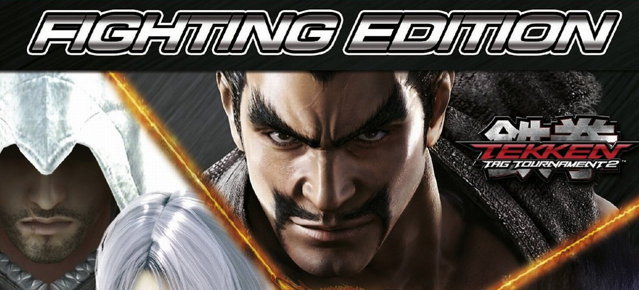 Fighting Edition (Action) von Bandai Namco