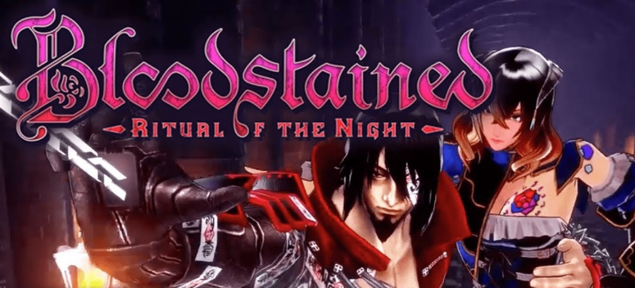 Bloodstained: Ritual of the Night 2 (Projektname) (Action-Adventure) von 505 Games