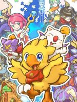 Alle Infos zu Chocobo's Mystery Dungeon EVERY BUDDY! (PlayStation4,Switch)