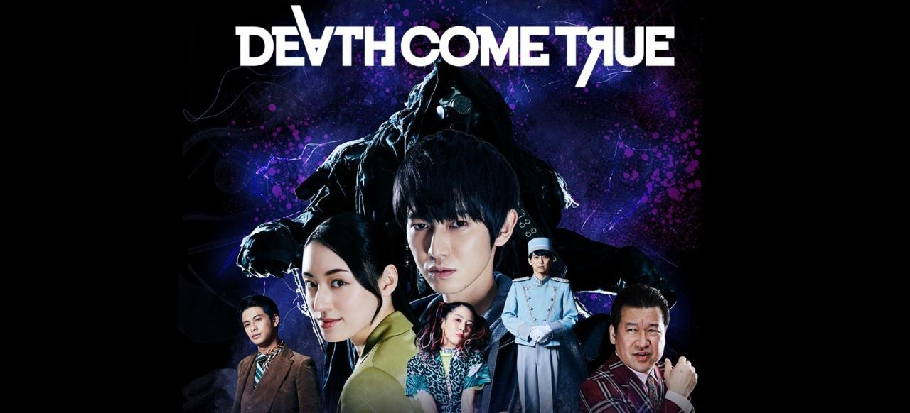 Death Come True (Adventure) von IzanagiGames