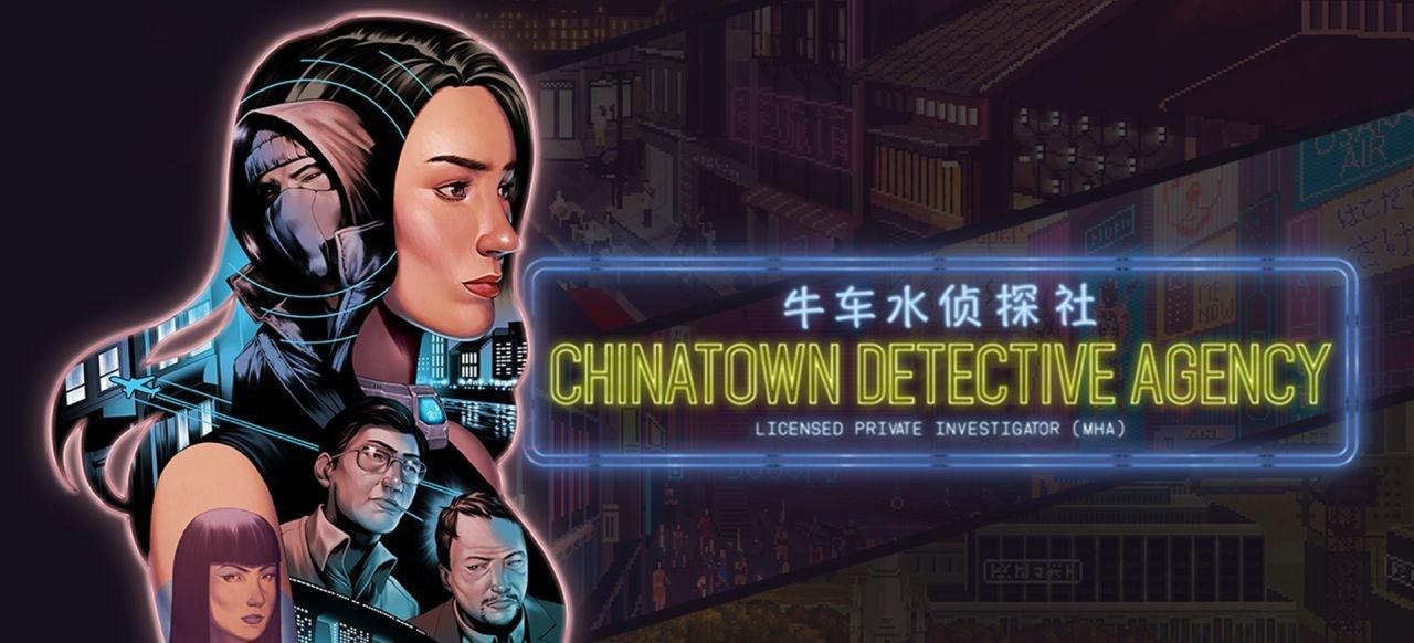 Chinatown Detective Agency (Adventure) von General Interactive / WhisperGames