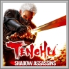 Alle Infos zu Tenchu: Shadow Assassins (PSP,Wii)