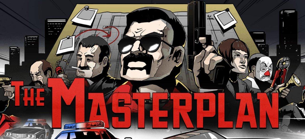 The Masterplan (Taktik & Strategie) von Shark Punch