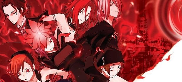 Shin Megami Tensei: Devil Survivor - Overclocked (Taktik & Strategie) von Ghostlight / Crimson Cow