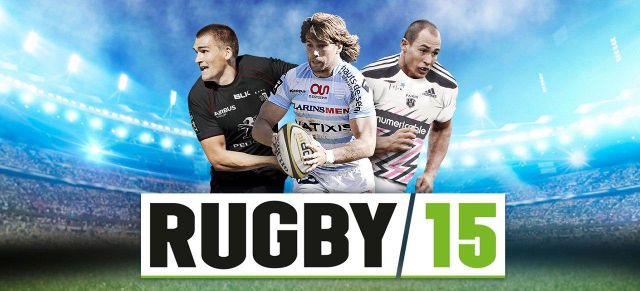 Rugby 15 (Sport) von Bigben Interactive