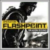 Guides zu Operation Flashpoint: Dragon Rising