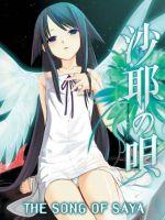 Alle Infos zu The Song of Saya (PC)