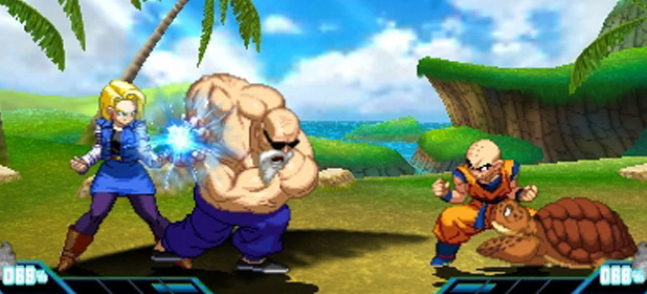 Dragonball Z: Extreme Butoden (Action) von Namco Bandai