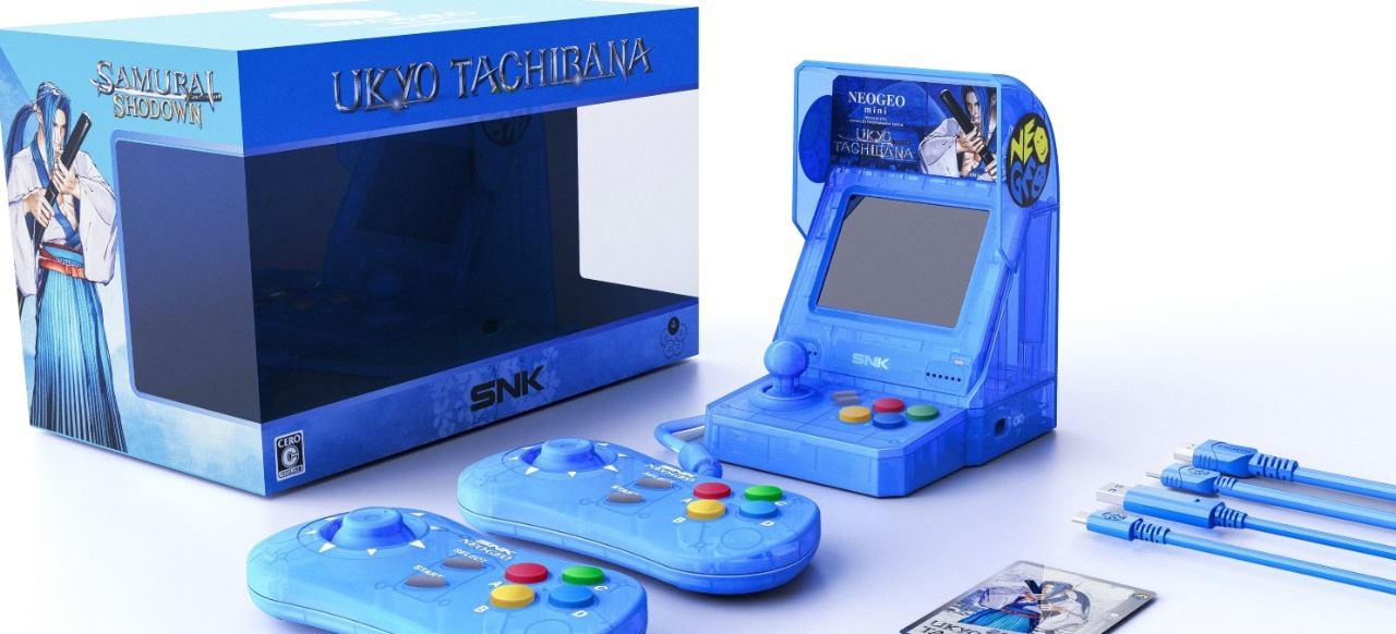 Neo Geo Mini - Samurai Shodown Edition (Hardware) von SNK
