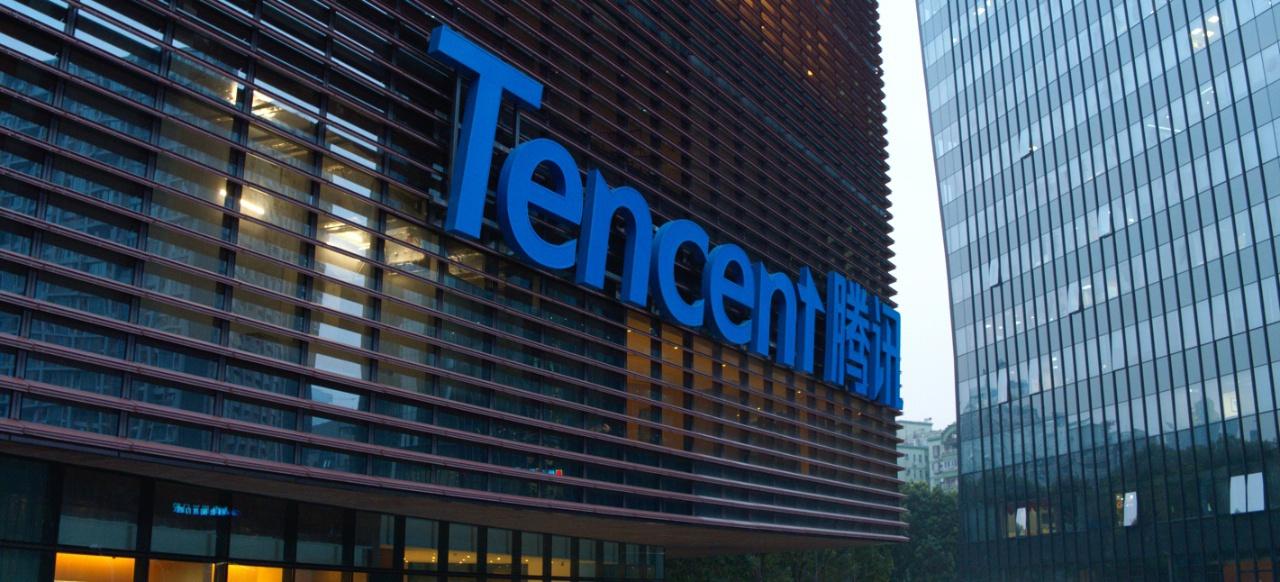 Tencent (Unternehmen) von Tencent Holdings Ltd.