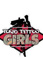 Alle Infos zu Tokyo Tattoo Girls (PC,PS_Vita)