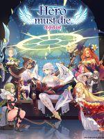 Alle Infos zu Hero Must Die. again (PC,PlayStation4,PS_Vita,Switch)