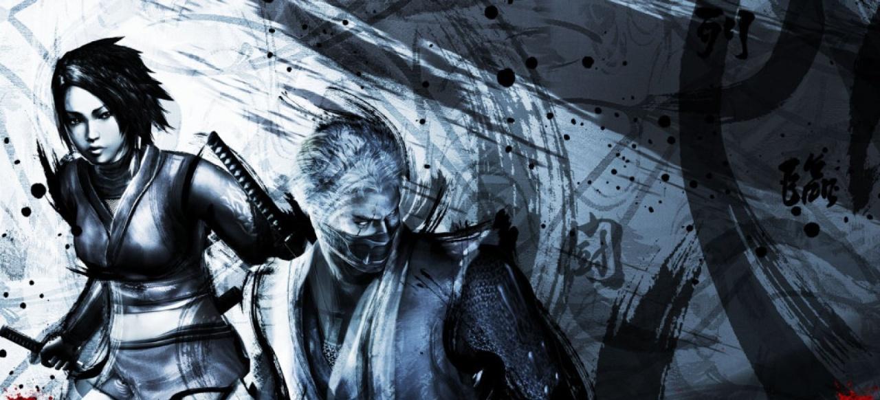 Tenchu: Stealth Assassins (Action-Adventure) von Activision