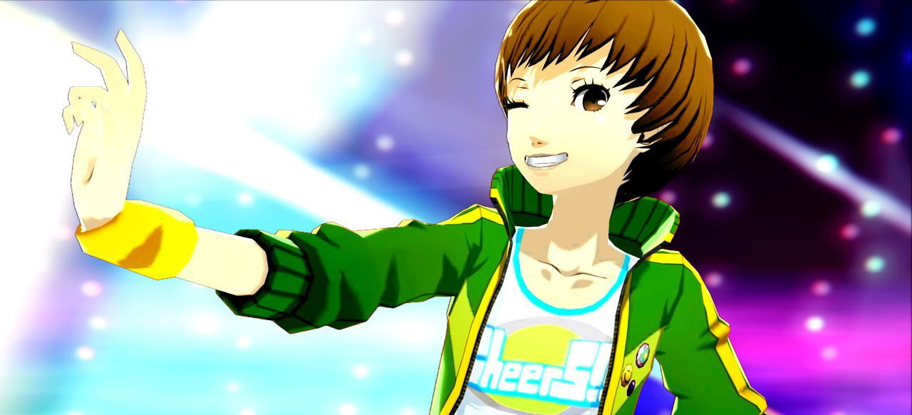 Persona 4: Dancing All Night (Musik & Party) von Atlus