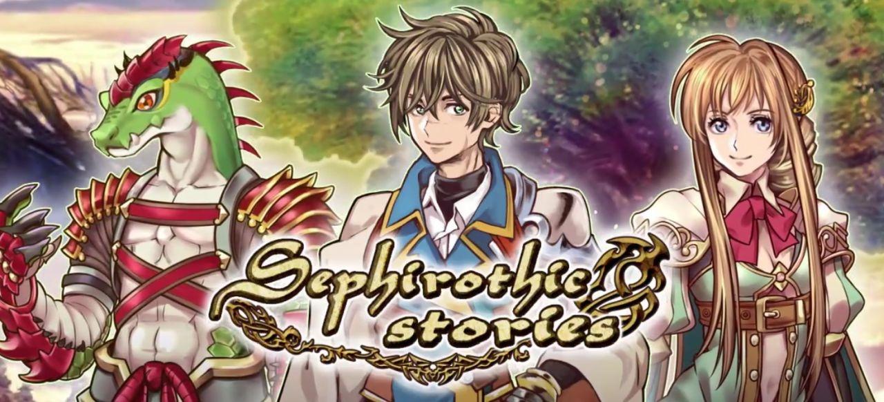Sephirothic Stories (Rollenspiel) von Kemco