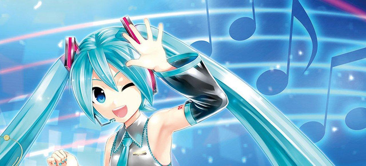 Hatsune Miku: Project Diva X (Musik & Party) von SEGA