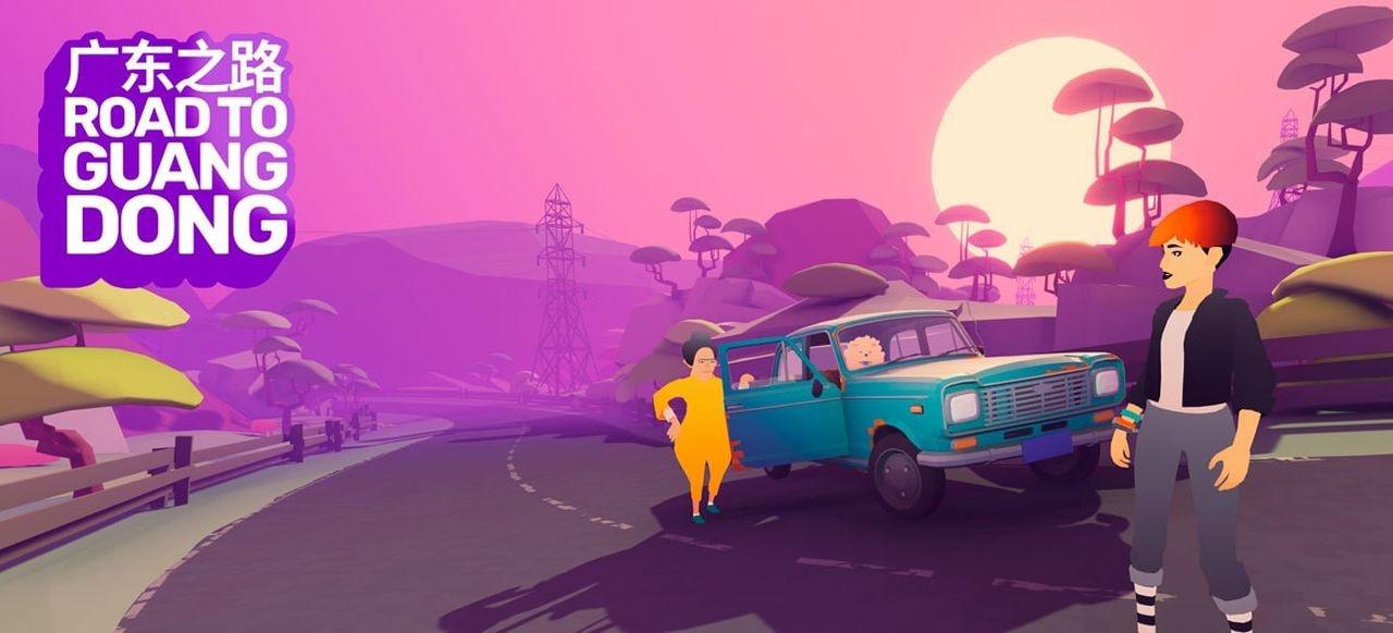 Road to Guangdong (Adventure) von Excalibur Games