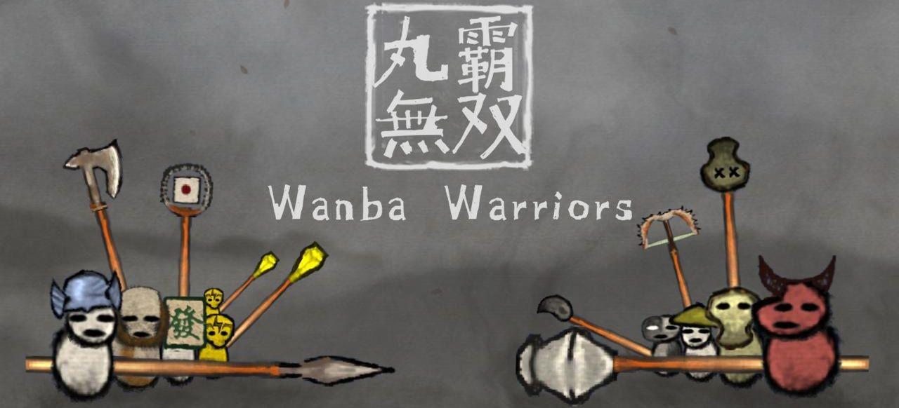 Wanba Warriors (Prügeln & Kämpfen) von Zodiac Interactive