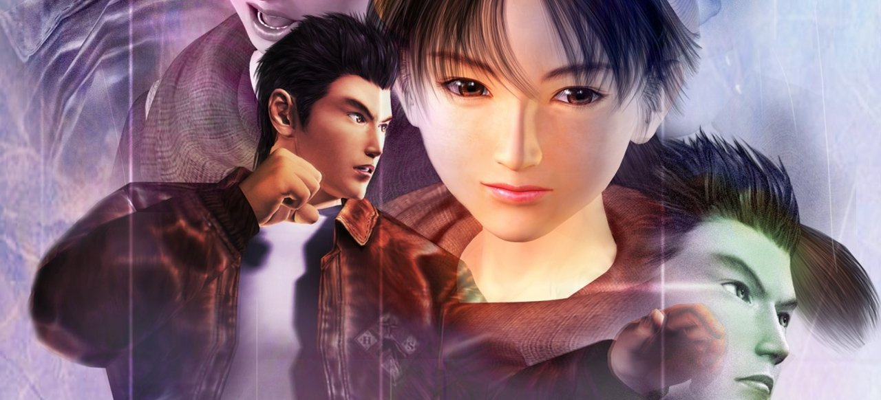 Shenmue 2 (Action-Adventure) von Bigben Interactive