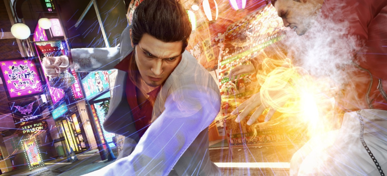 Yakuza Kiwami 2 (Action-Adventure) von SEGA