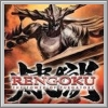Alle Infos zu Rengoku: The Tower of Purgatory (PSP)