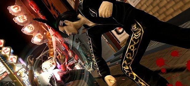 Yakuza: Black Panther 2 (Action-Adventure) von Sega